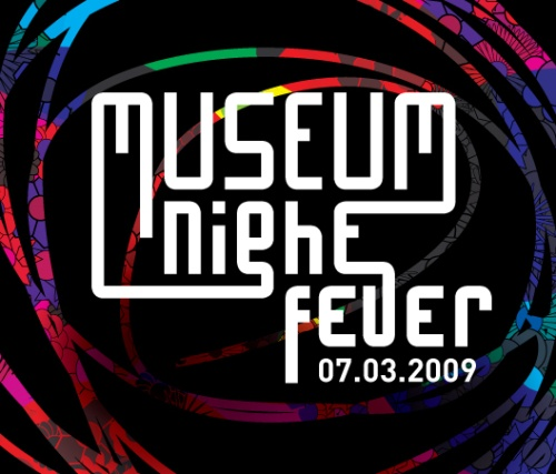 Fiebre de Museos en la Noche